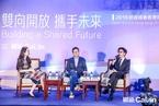 """丁磊与谢霆锋共同探讨""""创新与青年潜能"""""""