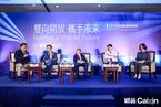 何超琼凌克出席财新香港峰会 共探大湾区建设