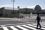 G20大阪峰会召开在即 日本加强当地安保