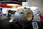 俄国际军事技术论坛开幕 展示苏联首颗原子弹