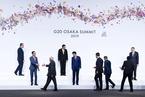 G20大阪峰会落幕 两日议程回顾