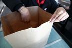 新西兰今日起全面禁用一次性塑料袋