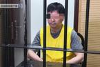 新城控股王振华猥亵女童案调查