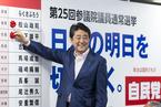 日本参议院选举结果揭晓 安倍晋三笑容满面