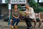 日本老年人口创新高 或将进入超高龄社会