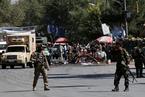 阿富汗总统竞选集会活动遭袭 总统谴责暴行