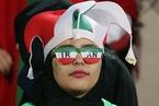 40年来首次 伊朗女性进入德黑兰球场看球