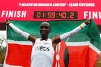 1小时59分40秒 基普乔格跑出全马新纪录