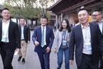 """世界互聯網大會開幕 互聯網""""大咖""""云集烏鎮"""