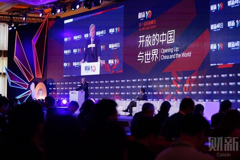 第十届财新峰会:开幕致辞