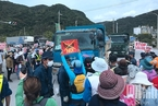 特稿|冲绳到东京的心理距离有多远、有多近?