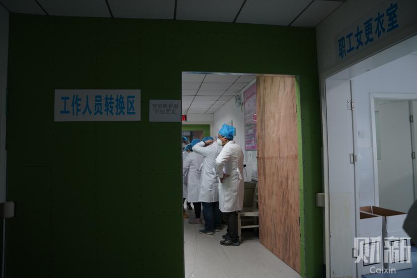 红十字会委员会成立_除夕的武汉隔离病房:有人工作七小时不吃不喝 有人母亲手术 ...