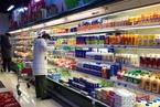 北京超市货品琳琅满目 生活物资供应充足