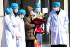 吉林省首例危重症新冠肺炎患者治愈出院