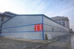 黑龙江省疫情防控备用集中救治医院改建工程完工