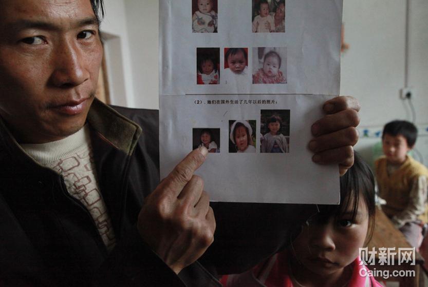 高凤村曾又东的双胞胎大女儿很小时候被抢走,找到的时候女儿已经在美国了。他在展示好心人帮他带回的女儿在美国的照片。 财新记者 李漠 摄 _邵氏弃儿