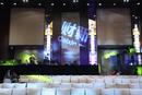 2011财新峰会会场
