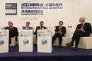 跨国竞争力:外国公司与中国公司