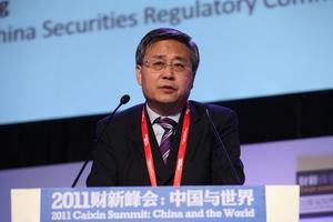 2011财新峰会:中国与世界