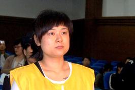 吴英案终审改判死缓三周年