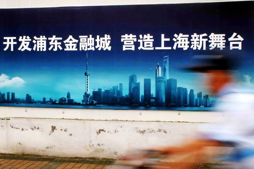 """2010年7月13日,上海街头一则""""开发浦东金融城""""的广告。 沈井韦/CFP_2012陆家嘴论坛即将开幕"""