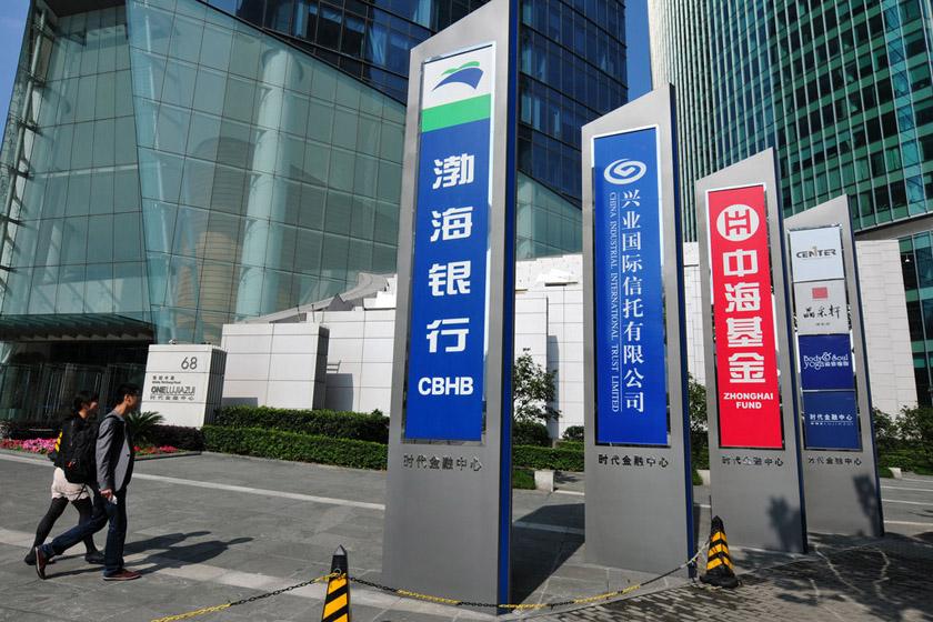 2011年10月30日,上海浦东陆家嘴金融贸易区。 张斌/CFP_2012陆家嘴论坛即将开幕