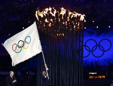 罗格将五环旗移交里约热内卢市长