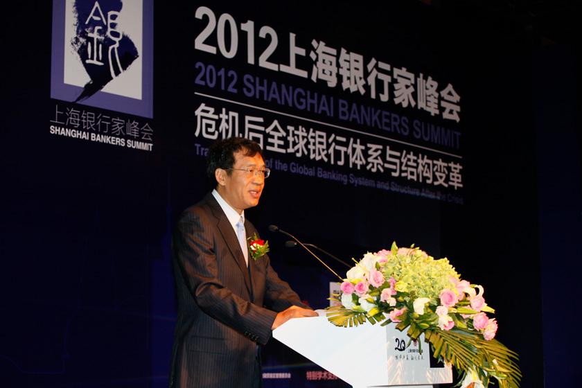 上海银行董事长范一飞。_2012上海银行家峰会开幕