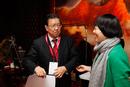 2012财新峰会嘉宾