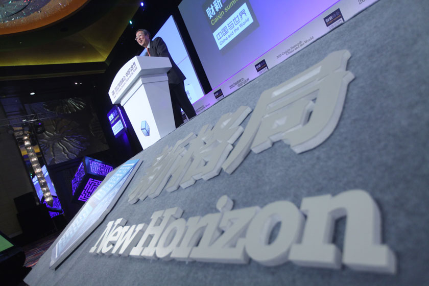 11月17日,中国人民银行行长周小川发表主题演讲。     牛光/财新记者_周小川发表主题演讲