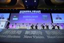 2012财新峰会:中国与世界