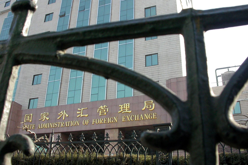China shut down illegal forex operation
