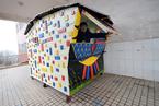 """长沙大学生造5平方米""""鹊巢"""""""