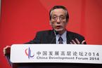 刘世锦:破除垄断要有标志性动作