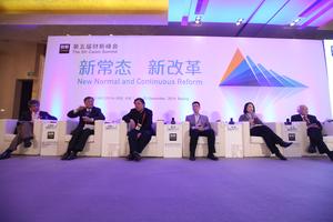 麦金农与中国经济改革(学术专场)