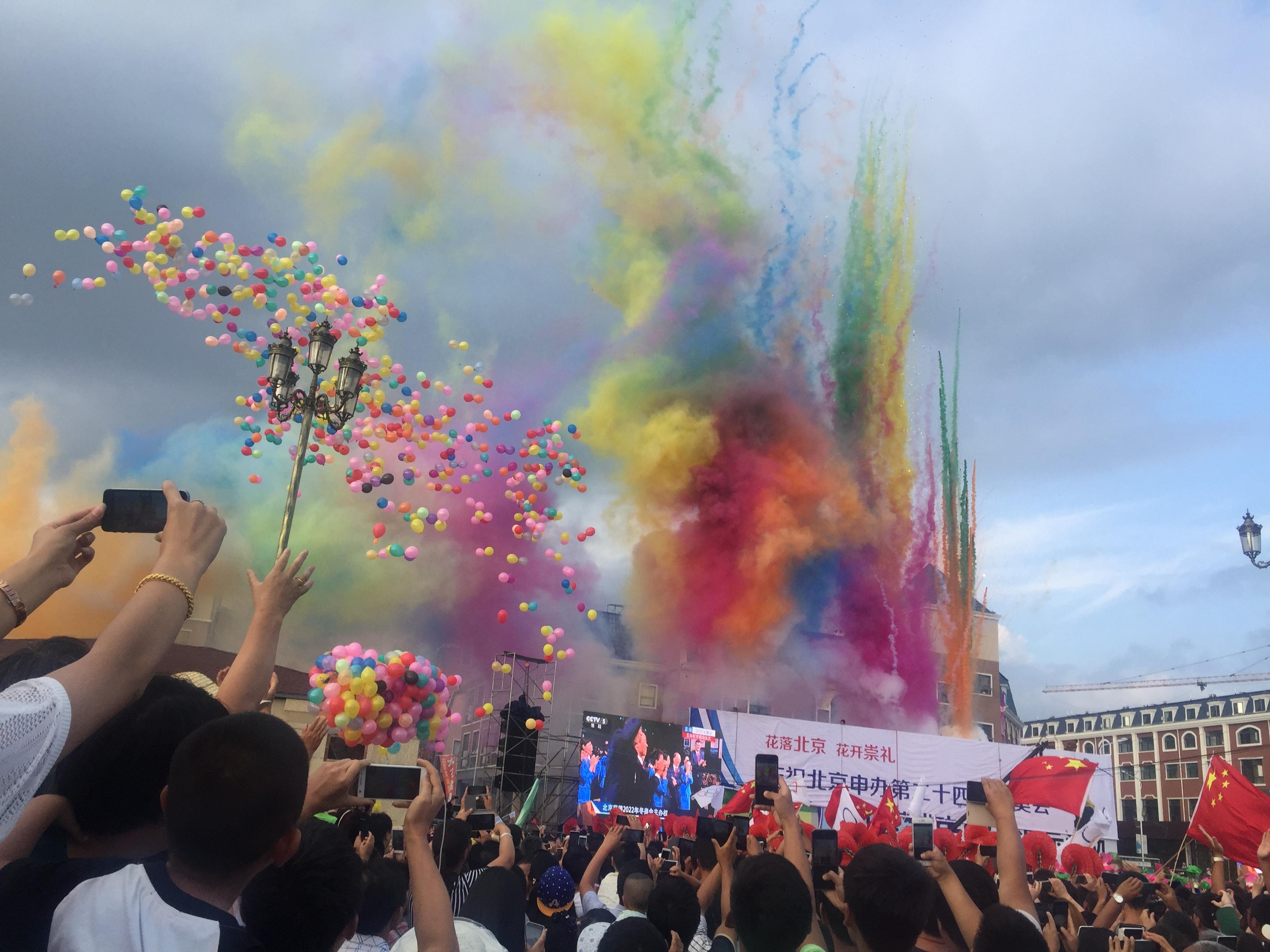 北京赢得2022年冬奥会主办权