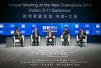 """2015夏季达沃斯:财新辩论专场""""中国改革议程"""""""