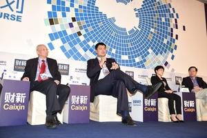 中国体育产业论坛
