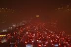 霾情紧急 北京首发空气重污染红色预警