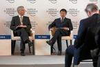 2016达沃斯论坛:中日韩等代表畅谈东亚发展