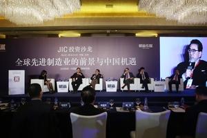 全球先进制造业的前景与中国机遇