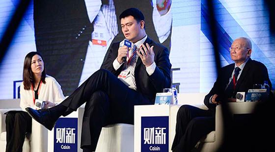 第二届中国体育产业论坛政府角色重定位与产业政策解读