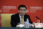 苗圩:有些领域民企投资比外企障碍还大
