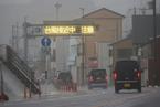 """台风""""奥鹿""""登陆日本引发强降雨"""