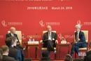 中国发展高层论坛2018