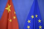 中欧全体领导人峰会另行择期 投资协定谈判仍将推进