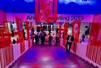 中国元素亮相达沃斯论坛 彰显中国文化魅力