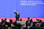 李克强出席博鳌亚洲论坛2019年年会开幕式