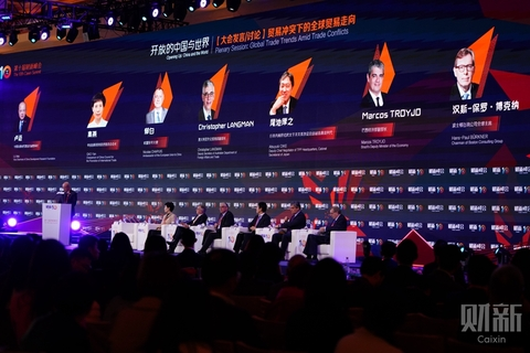 【大会发言/讨论】贸易冲突下的全球贸易走向