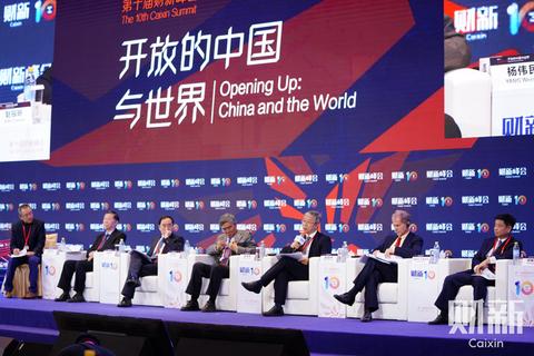 【大会发言/讨论】中国经济高质量增长